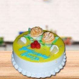Round_Pineapple_Cake